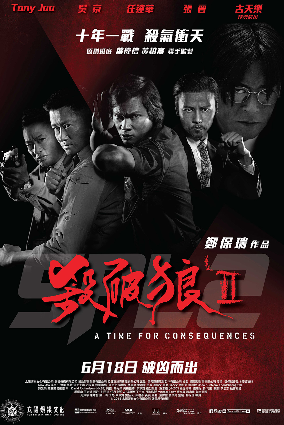 SPL2 A Time For Consequences