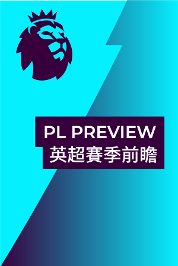 PL Preview to the Season 20/21