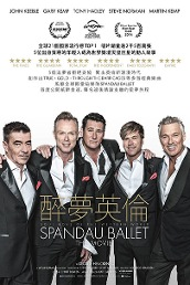 Spandau Ballet: The Movie - Soul Boys of The Western World