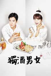 Drinking Solo (Bilingual)