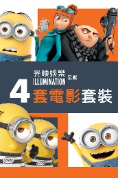 Despicable Me 4-Movie Collection (Cant. Version)