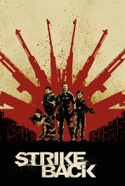 Strike Back (Full Ver) S5
