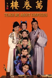 Teach Me About Confucius