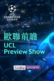 The UCL Preview Show