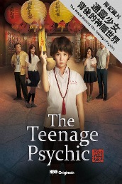 The Teenage Psychic (Full Ver) S1