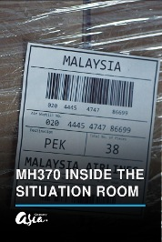 MH370: Inside The Situation Room