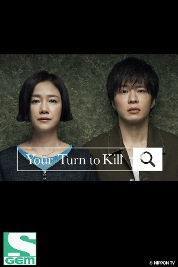 Your Turn to Kill