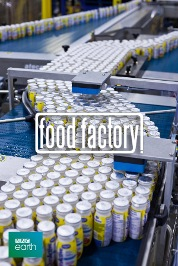 Food Factory S2