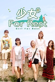 Girls For Rest