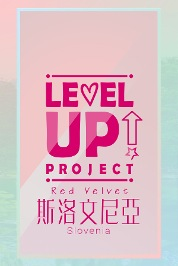 LEVEL UP Project in Slovenia