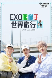 EXO's Travel the World on a Ladder: EXO-CBX's Japan trip (Teaser)