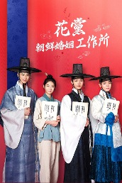 Flower Crew : Joseon Marriage Agency