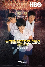 The Teenage Psychic (Full Ver) S2