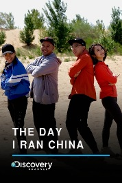 The Day I Ran China