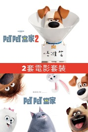 The Secret Life of Pets 2-Movie Collection (Cant. Version)