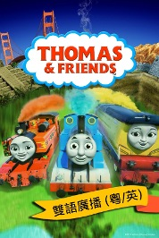Thomas & Friends (Biligual) S23
