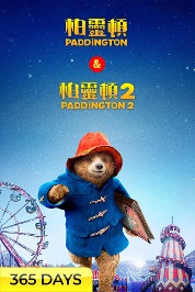 Paddington 2-Movie Collection (365 Days Viewing)