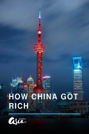 How China Got Rich