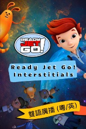 Ready Jet Go! Interstitials (Bilingual)