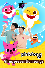 Pinkfong Virus Prevention Songs
