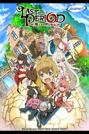 LAST PERIOD -the journey to the end of the despair- S1