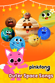 Pinkfong Outer Space Songs