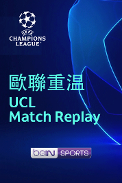UCL - Match Replay