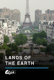 Lands Of The Earth
