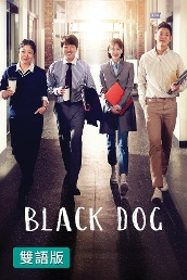 Black Dog (Bilingual)