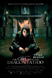Millennium 1: The Girl With The Dragon Tattoo (Full Ver)