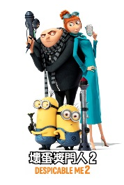 Despicable Me 2 (Cant. Version)
