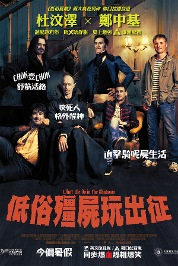 What We Do In The Shadows (Cant. Version)