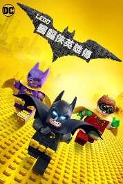 The Lego Batman Movie (Cant. Version)