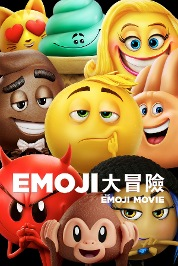 The Emoji Movie (Cant. Version)