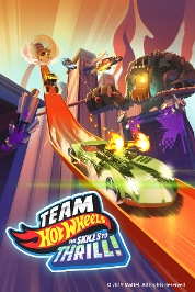 Team Hot Wheels Special -The Skills to Thrill!