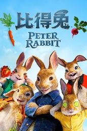 Peter Rabbit (Cant. Version)