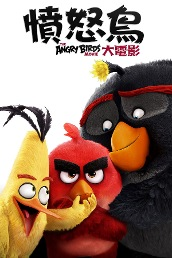 The Angry Birds Movie (Cantonese ver.)