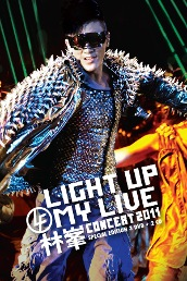 Light Up My Live Concert