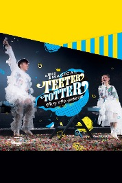 The Magical Teeter Totter Concert 2017