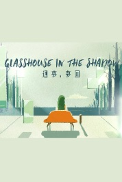Glass House In The Shadow