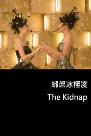 The Kidnap