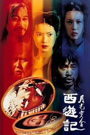 A Chinese Odyssey (Part I - Pandora's Box)