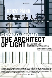 Renzo Piano, The Architect of Light