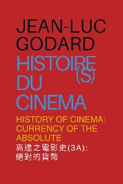 History Of Cinema: Currency Of The Absolute