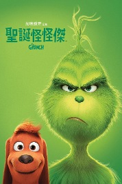 The Grinch (Cant. Version)