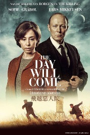 The Day Will Come (Theatrical Ver)