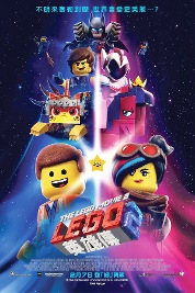 The Lego Movie 2: The Second Part (Cant. Version)