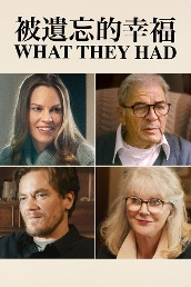 What They Had