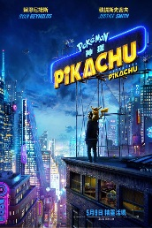 Pokemon Detective Pikachu (Cant. Version)