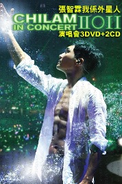 Chilam In Concert